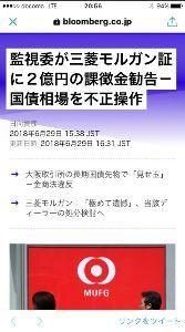 8604 - 野村ホールディングス(株) 野村よモルカスに次ぐ吉報を待つ!