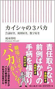 8604 - 野村ホールディングス(株) この会社なくても、ほんと誰も困らんよな。(´・ω・`) 日本になくてもいいも