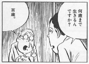 8604 - 野村ホールディングス(株) 🙃、最近の日本ダメダメ‼️金遊庁もブッ壊れました‼️常識のない方々、、🤮、死なば諸共‼️死して屍拾う