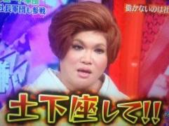 8604 - 野村ホールディングス(株) 🙃、自社株貝⁉️、、ダマサレ〜‼️、🤣、、