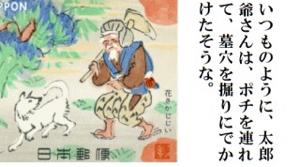 8604 - 野村ホールディングス(株) 🙃、