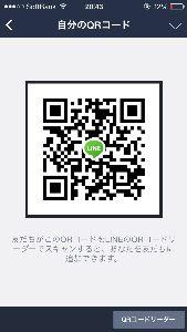【ドラクエ】DQMSLのLINEしませんか? 招待おねがいします!!