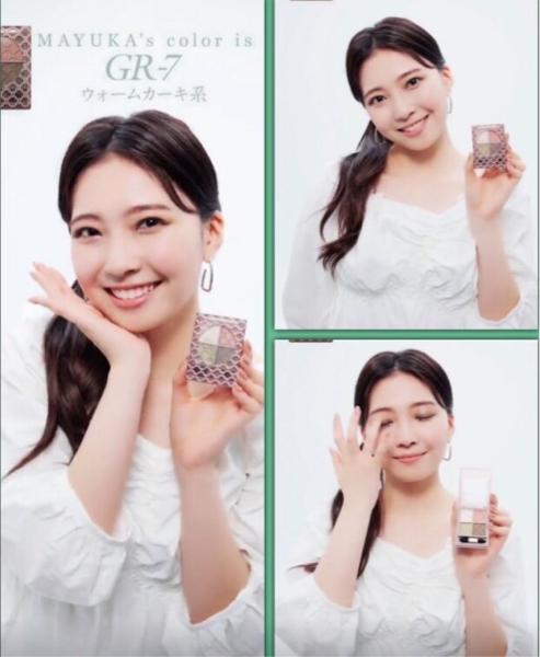 4922 - (株)コーセー 資生堂でもKOSEを宣伝して来ました(=´∀`)♡