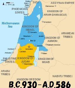 History of the English language *キリスト生誕以前にユダヤ人の王国であるユダ王国があったが、ユダ王国が滅ぶと、わずかな例外的時期を除