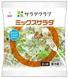 2809 - キユーピー(株) サラダクラブ           キャベツの産地が国産 --> 韓国 --> アメリカに