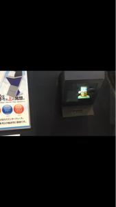 2438 - (株)アスカネット 新光商事のレンジフードタイプのAIplay