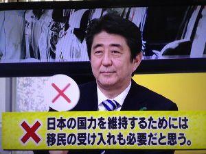 消費税を撤廃しろ! http://www.sankei.com/smp/politics/news/140630/plt