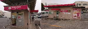 2211 - (株)不二家 スイートガーデン神戸工場 直売所  スイートガーデンから看板まで不二家に模様替えしてた。  (・&f