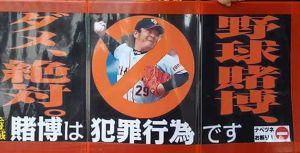高木京介がプロ野球に残れるよう世論が動くべき と、録な教育も選手育成も出来ない讀賣ファンのアホンダラが申しております。(笑)