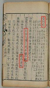 太平洋戦争 台湾を日本領と書いてある所を赤で囲んで示しましょうね。