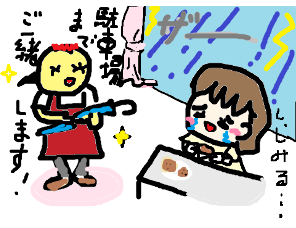 4875 - メディシノバ ジョーカーちゃん可愛いけどそれ以上カキコすると、 自分の品性落ちるよ。 やめたほうがいいと思う。 こ