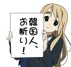 小泉は原発反対で日本を潰す気か いくらがんばってもやったことは消えません!!              歴史の捏造・歪曲はどこかに反