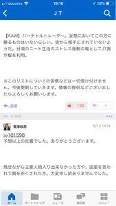 2282 - 日本ハム(株) 超アホのKAWがご迷惑をおかけしてすいません。