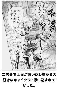 女性限定♡覇恋の雑談クラブ『わはは♪』 キャバ行く回数を減らしなはれ( ゚Д゚)