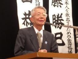 消費税を上げる前に  「抗議」という名の「暴力」!!     日本が暴力に屈した日      朝銀をめぐって最初のトラブ