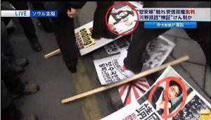 消費税を上げる前に 韓国の反日デモで、「アンネの日記」の   アンネフランクの写真を踏みつける韓国人達   http:/