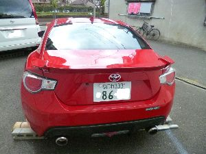 新・売買報告会 (✿◕ ‿   ◕ ฺ)ノ 車買ったぞさん こんにちは  残念ながら国産車です スポーツカーは赤でないととずっと思っておりました