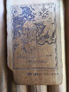 8789 - フィンテック グローバル(株) 少なくとも「あけぼの子供の森公園」にはロータリークラブの名前が…