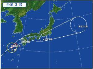 8789 - フィンテック グローバル(株) 3日着工。 4日夜には台風直撃らしい。 ここらしいと言えばここらしい。