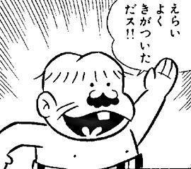 8789 - フィンテック グローバル(株) 02