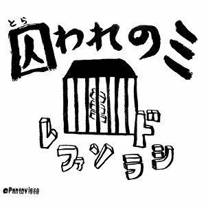 8789 - フィンテック グローバル(株) 01