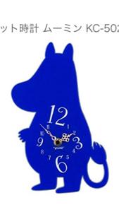 8789 - フィンテック グローバル(株) 壁時計とか 素敵ですよねっ✨