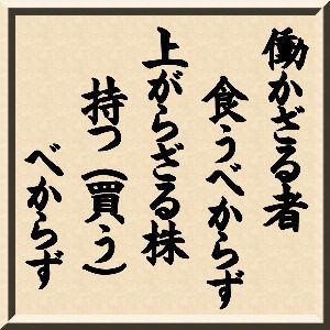 8789 - フィンテック グローバル(株) 故(ふる)きを温(たず)ねて 新しきを知る。 先人の教え、軽んずべからず。↓