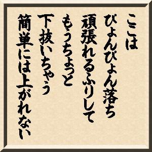 8789 - フィンテック グローバル(株) 11/1 ▲9円 ←落ち 11/2 ▲3円 ←落ち ほんまに「ぴょんぴょん」落ち