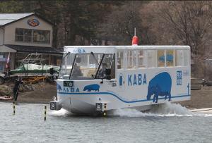 8789 - フィンテック グローバル(株) 宮沢湖の湖底の浅さを考えると 水陸両用のムーミンバスが最適だな