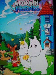 8789 - フィンテック グローバル(株) おはようございます🎅✌️  新作パズルゲーム『ムーミンフレンズ』事前登録実施中! ムーミンとムーミン