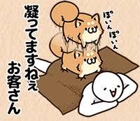 メロンの寝落ちソファー お手伝いしま~す♪o(≧∇≦)o