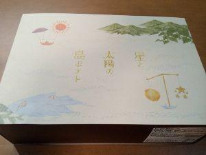 9783 - (株)ベネッセホールディングス 株主優待の商品届いた(^^)