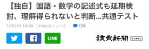 9783 - (株)ベネッセホールディングス しまじろう大丈夫か?