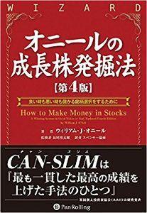 6155 - 高松機械工業(株) 成長株投資いいですねw  私も今これで勉強してる最中です。  お互い、頑張りましょうね!