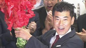 おおさか維新ガンバレ! 京都3区補選 民進 の  泉 健太 が 当選確実  衆議院京都3区の補欠選挙は24日に投票が行われ、