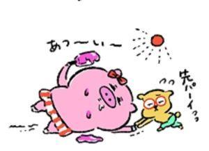 7455 - (株)三城ホールディングス 亀仙人さん、三級さん、みなさん、こんばんは、  本日は、一時、買い壁のある272円まで下げましたが、