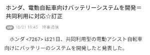 7267 - ホンダ プレゼント\(^o^)/