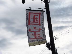 OLYMPUS OM SERIES (いつもの風景) 朝から快晴 夏日の京都。 近くの国立博物館は国宝展で 開館前から長蛇の列です。 御