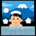 6531 - リファインバース(株) 売上100億円以下・・3位に入ってます日経新聞P10 祝!おめで!