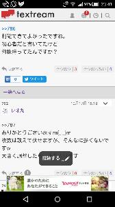 6531 - リファインバース(株) えっ!えっ? ミニ株ですと(´・c_・`)