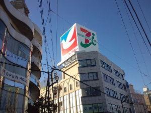 浦和駅周辺って変わるよね! 【散歩レポート670】 午前中の雨もあがり、午後からぷらりと・・・。 http://www.geoc