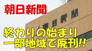 [ ● ] 大日本帝国は正義の国 慰安婦ぶり返す。 乞食か?