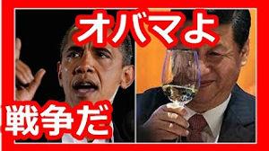 [ ● ] 大日本帝国は正義の国 戦闘モードだ。