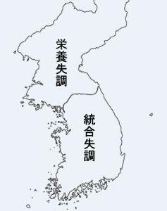 普天間基地の移転先は 日本と比較してどうか?                 併合前と比較してどうか?
