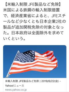 9362 - 兵機海運(株) うひよーー⤴️⤴️