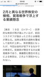 6092 - (株)エンバイオ・ホールディングス 更に煽るバカ宣伝屋。どうも日本人記者らしいが、2月は金利上昇よりも、それに付け込まれる形でVIXの不