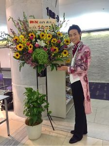 演歌歌手「山内惠介」さんを一押し!!しましょう 素敵な惠介さんであります。
