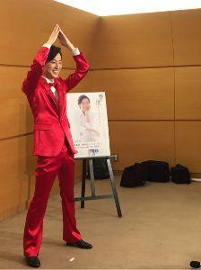 演歌歌手「山内惠介」さんを一押し!!しましょう 山内惠介さん  東京国際フォーラム・Aホール  完売👊😆🎵公演も無事に  済まされました。  おめで