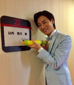 演歌歌手「山内惠介」さんを一押し!!しましょう 山内惠介さん  本日は  ノンストップ📺❇️◎🤗テレビに生出演されたようです。  私は放送されていな