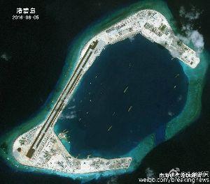 アメリカは中国軍事施設を直ちに爆撃を! これは岩盤なの?😂 大型民航機離着陸できるよ。